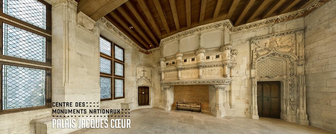 Visite virtuelle du Palais Jacques Coeur à Bourges